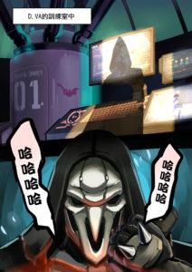 03 Hentai