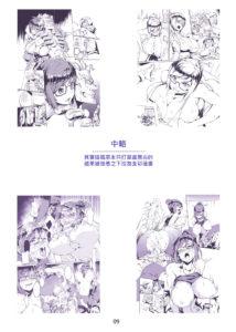 OSV1 CN (10) Hentai