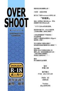 OSV1 CN (17) Hentai