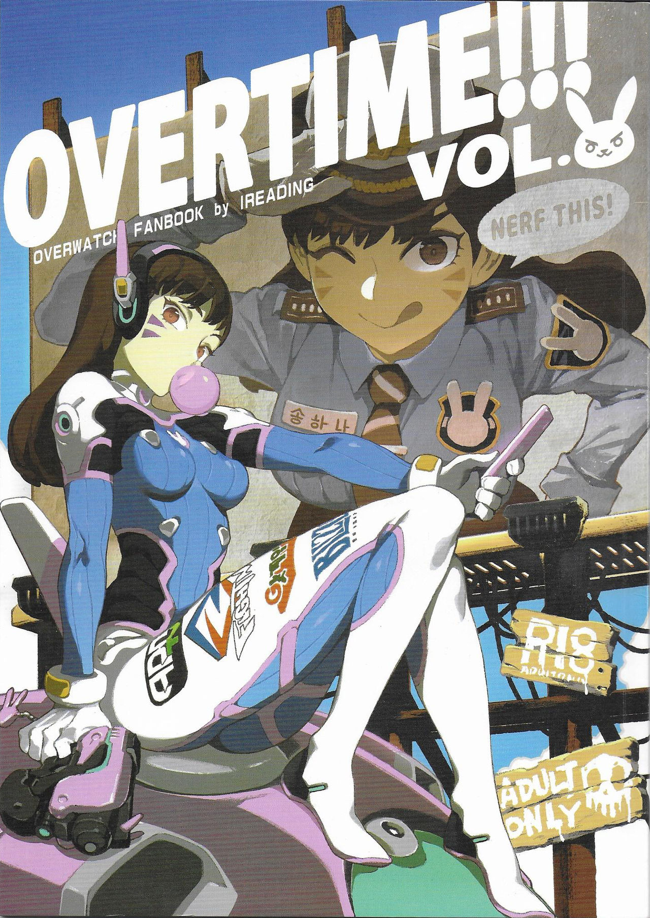 Photo of [CN] Hirame ~ OVERTIME!!! VOL.2