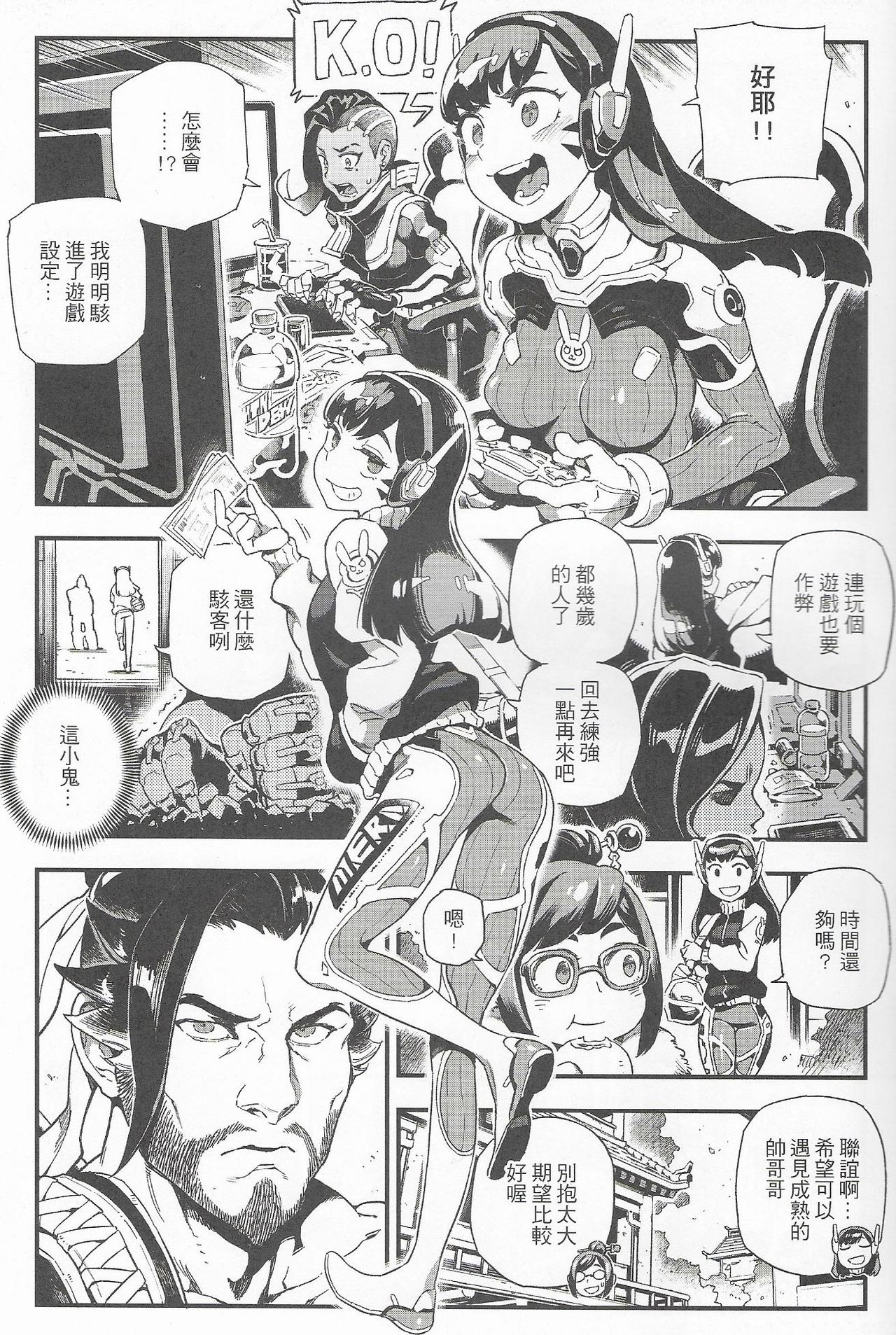 [CN] Hirame ~ OVERTIME!!! VOL.2 Hentai