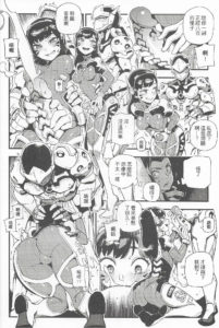 OWFV2 CN (7) Hentai