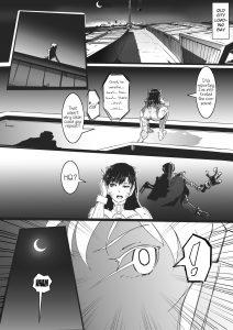 ENG D (1) Hentai